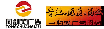 深圳招牌制作