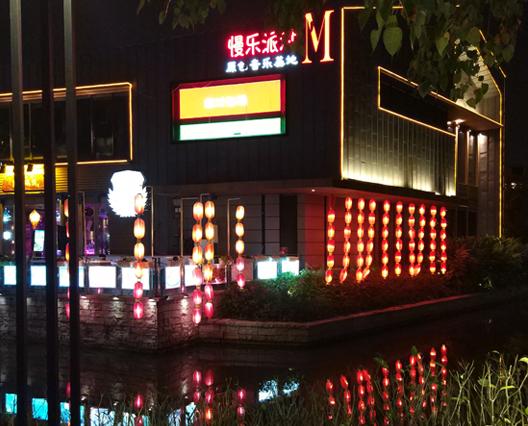 深圳LED发光字安装
