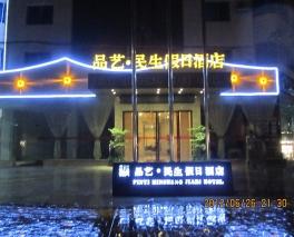 深圳LED发光字定制