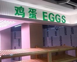 超市品类标示水晶字